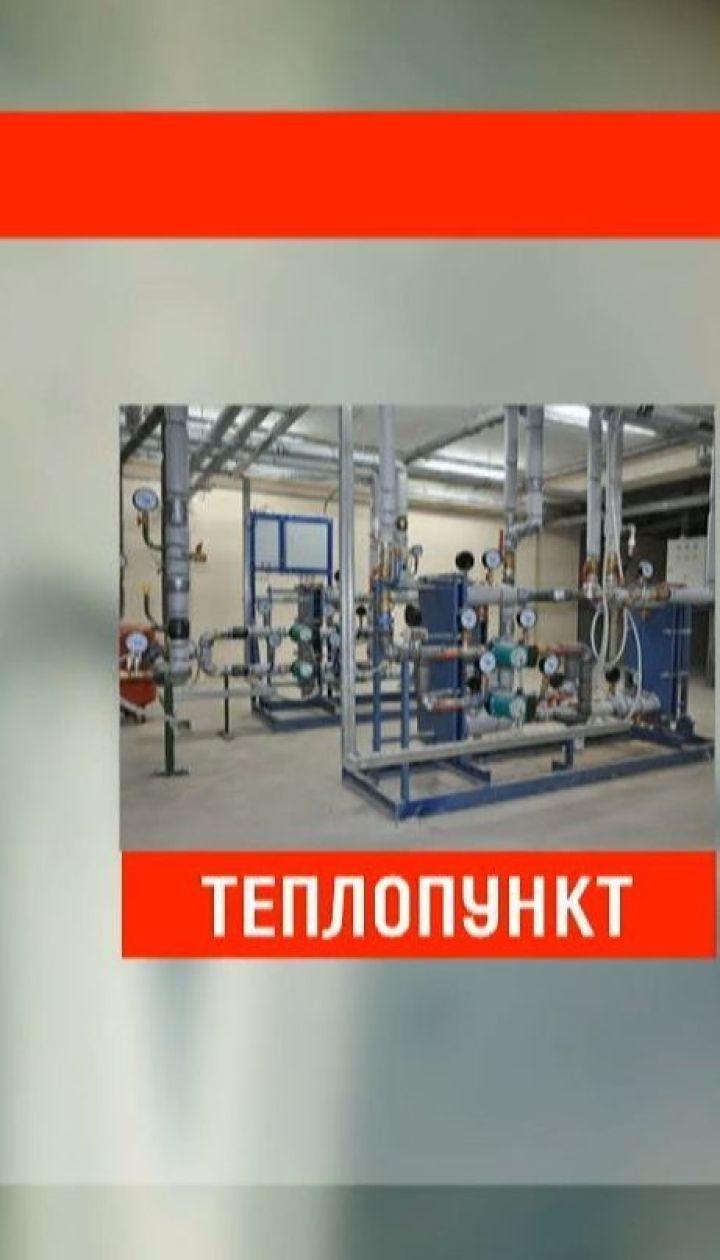 В Україні розпочав на повну працювати Фонд енергоефективності