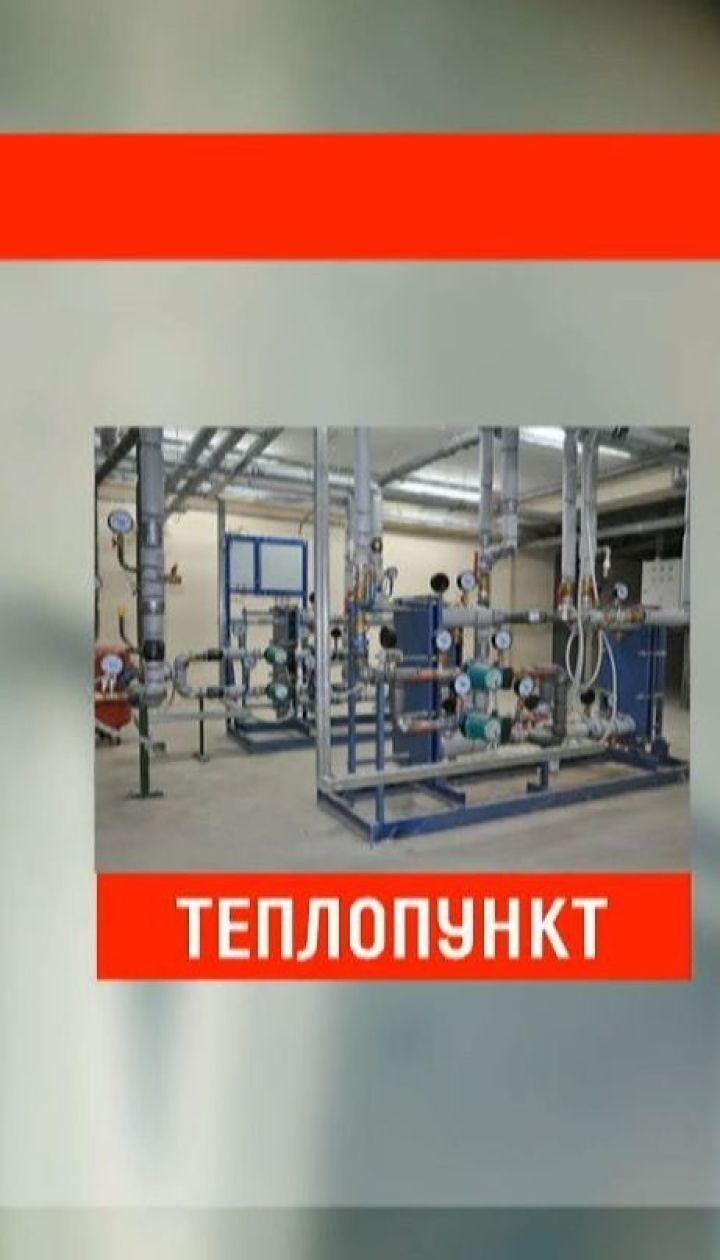 В Украине начал на полную работать Фонд энергоэффективности