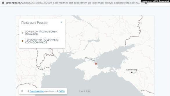 Російський Крим на карті Greenpeace
