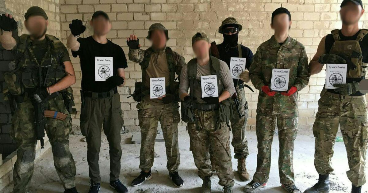 Розслідувачі Bellingcat заявили про погрози вбивством з боку українських праворадикалів