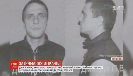 На Львовщине поймали двух заключенных, сбежавших из исправительной колонии