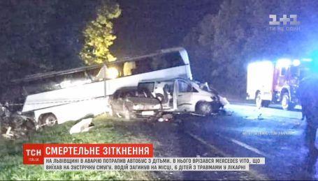 Автобус с детьми попал в аварию на Львовщине