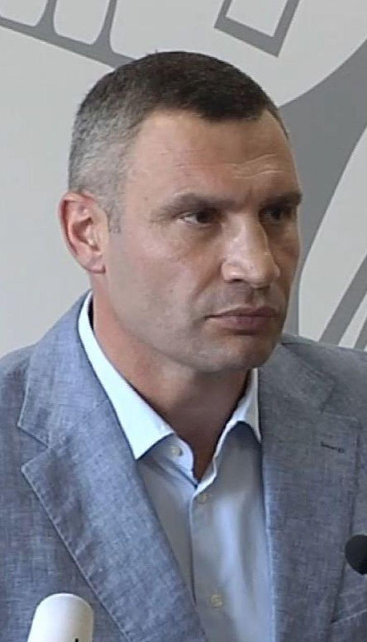 Уряд погодив звільнення Віталія Кличка з посади голови КМДА