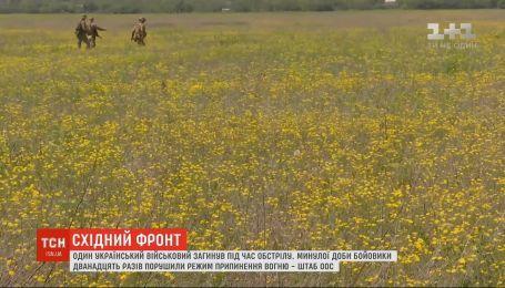 Сутки в ООС: во время вражеского обстрела погиб один украинский военный