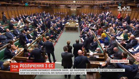 В британском парламенте приняли закон, запрещающий выход из ЕС без соглашения