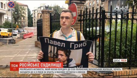 У Росії суд винесе рішення у справі активіста Котова, який носив передачі українським морякам