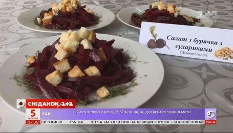 Скандал вокруг обновленного меню для учеников Ивано-Франковской школы