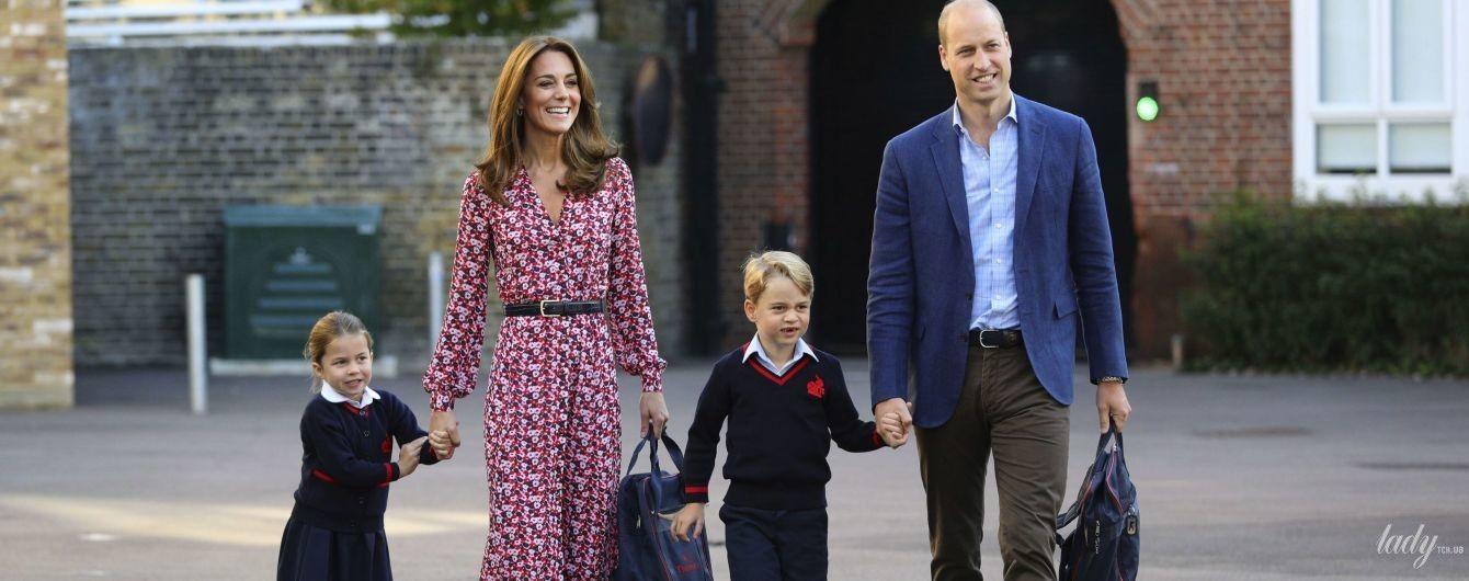 Красивые и в хорошем настроении: герцогиня Кембриджская и принц Уильям отвели детей в школу
