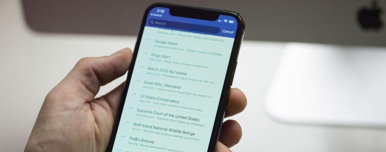У Мережу злили понад 400 мільйонів номерів телефонів користувачів Facebook