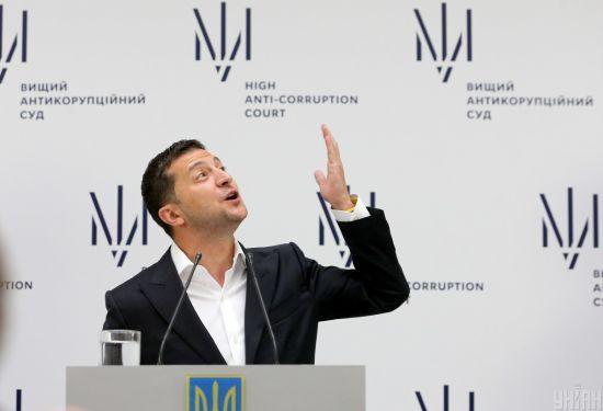 """Опитування """"Рейтингу"""" показало, як українці оцінюють роботу президента, парламенту і уряду"""