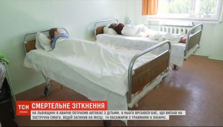 На Львовщине автобус с детьми попал в аварию: стало известно состояние пострадавших