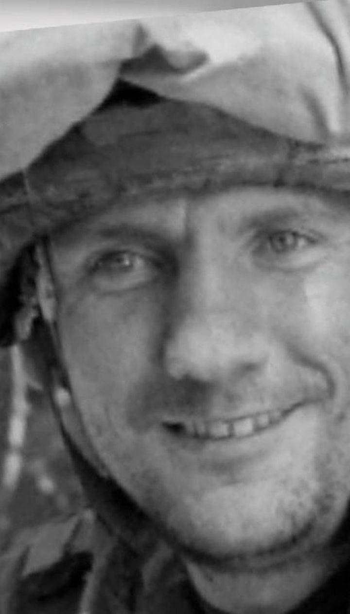 """На Донбасі загинув український військовий Едуард Шахов на псевдо """"Шах"""""""