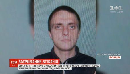 Двух заключенных, сбежавших из исправительной колонии, задержали на Львовщине