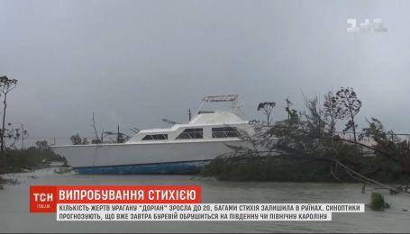 """Ураган """"Дориан"""" обрушится на Южную или Северную Каролину - синоптики"""