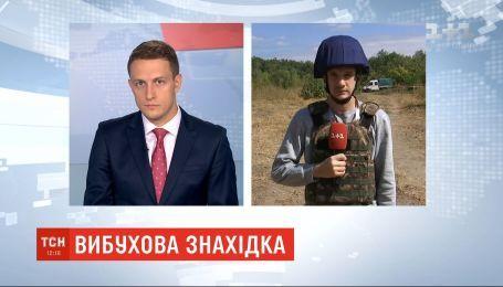 На Киевщине саперы нашли схрон боеприпасов времен Второй мировой войны