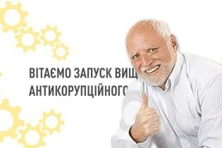 """""""Победа дизайнера над законами механики"""". В Сети смеются из-за обложки НАБУ в Facebook"""