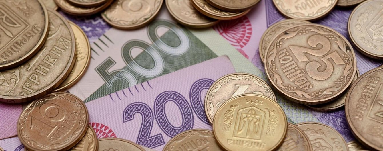 Соціологи дізналися, звідки українці беруть гроші