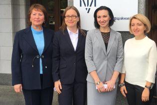 Евросоюз поздравил Украину с запуском Антикоррупционного суда