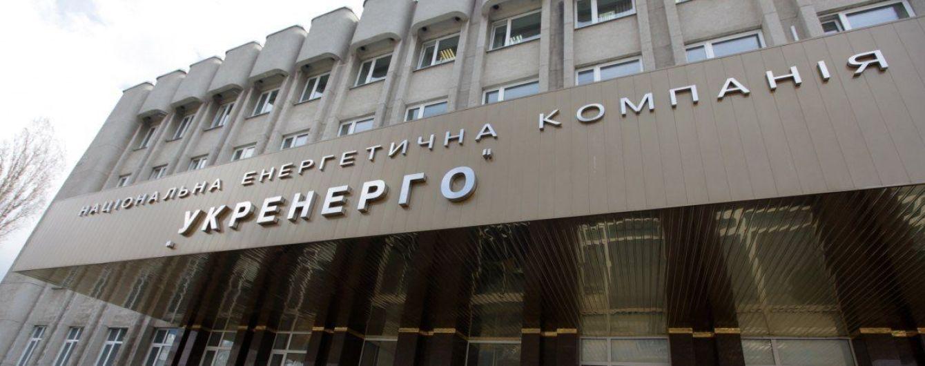 """В Нацполиции объяснили обыски в """"Укрэнерго"""": чиновники присвоили более 40 млн гривен"""