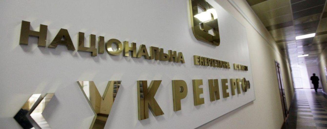"""""""Укрэнерго"""" требует через арбитраж компенсации от РФ за захват активов в Крыму"""
