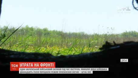 За сутки боевики 12 раз нарушали режим прекращения огня - штаб ООС