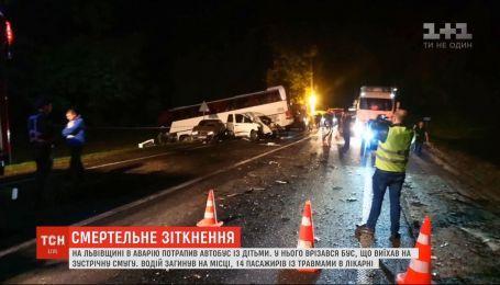 12 детей госпитализированы после столкновения автобуса и буса во Львовской области