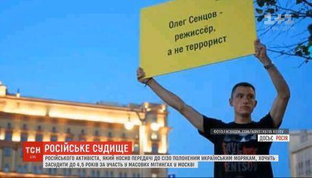У Росії хочуть засудити активіста, який носив передачі військовополоненим морякам