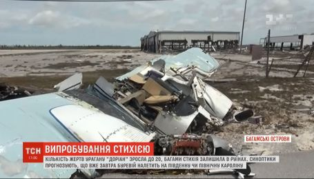 "Ураган ""Дориан"" оставил Багамские острова в руинах"