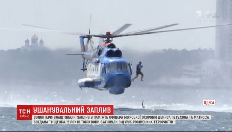 В Одесской области устроили заплыв в память погибшего офицера Петухова и матроса Тищенко