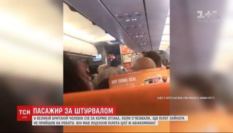В Великобритании пассажир самолета заменил пилота, который не пришел на работу