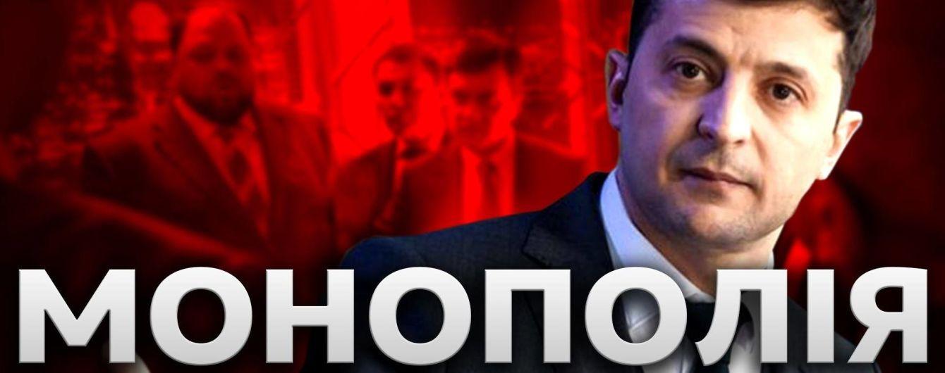 """Как власть собирается изменить Конституцию Украины - сегодня в шоу """"Право на владу"""""""