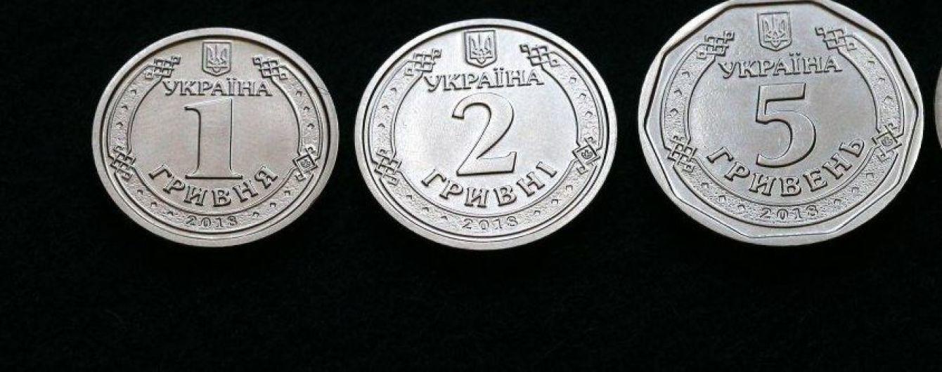 Глава НБУ повідомив, коли випустять монети номіналом п'ятьгривень