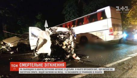 На Львівщині в автобус з дітьми врізався у бус, є постраждалі
