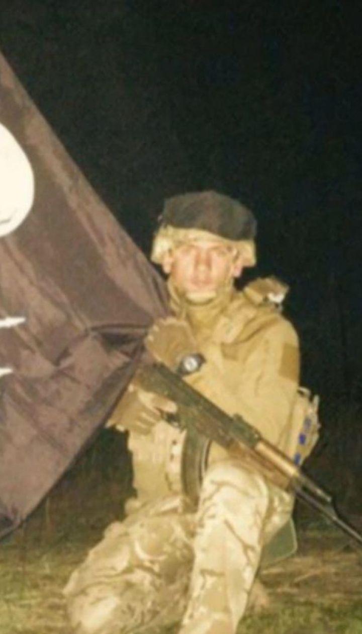 На передовой погиб 26-летний Эдуард Шахов
