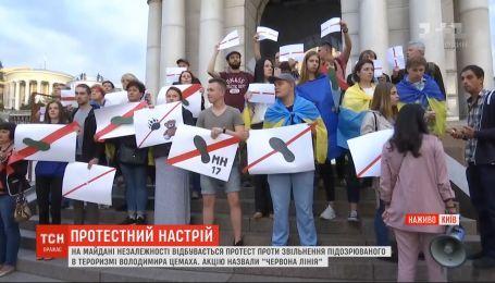 Освобождение Владимира Цемаха вывело людей на Майдан независимости