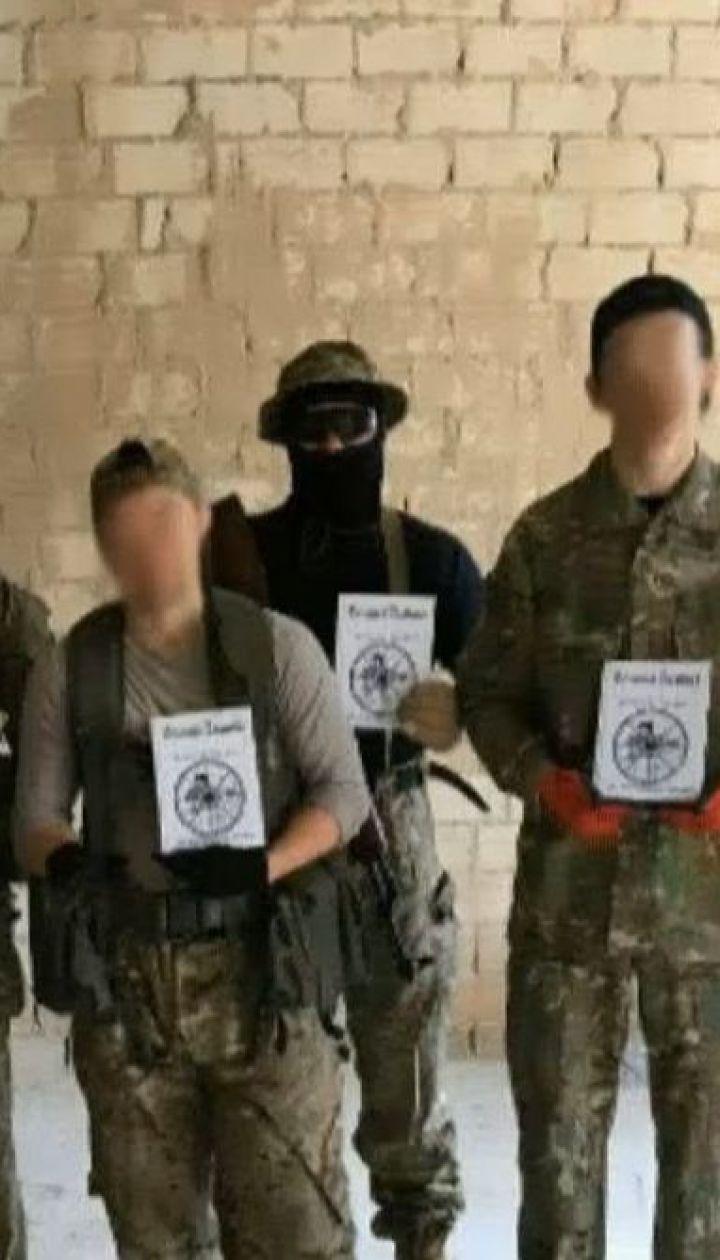 Расследователи Bellingcat заявили об угрозах убийством, якобы, от украинских ультраправых