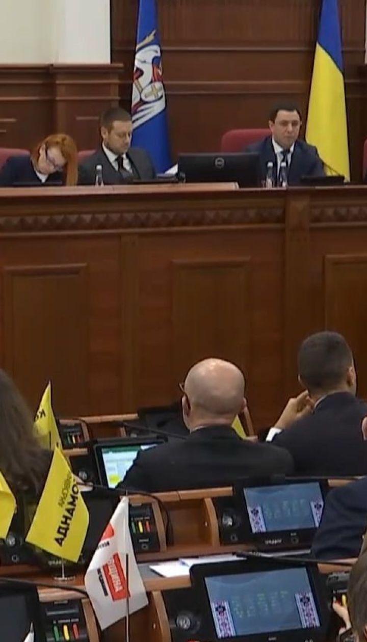 Депутати відхрещуються від листа до президента з вимогою залишити Кличка мером Києва