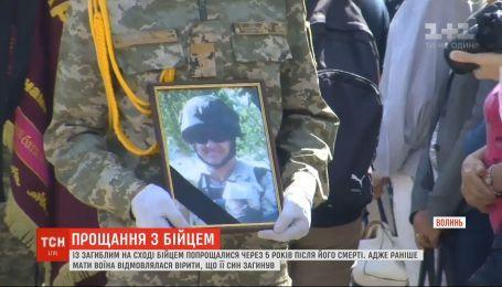 С погибшим на востоке бойцом попрощались через 5 лет после его смерти