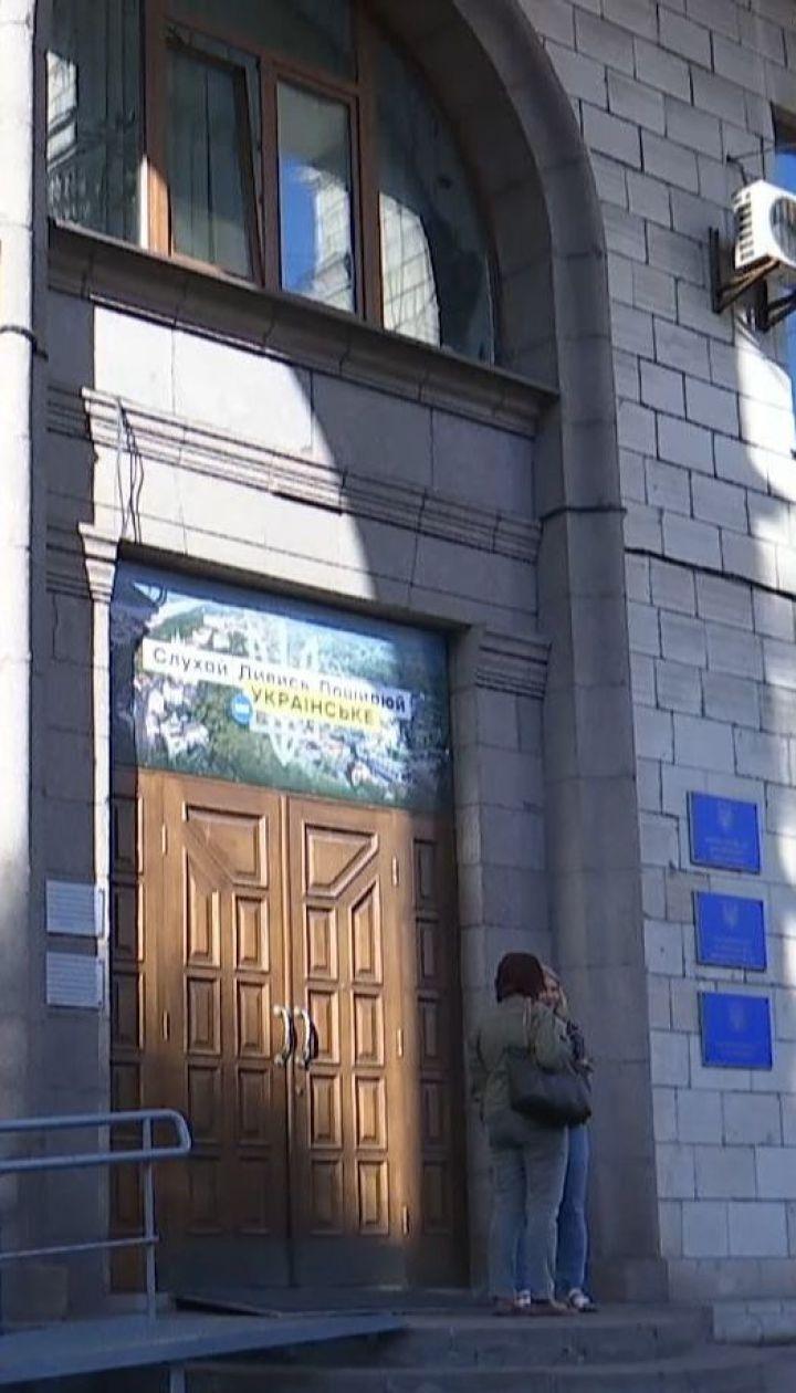 "Под зданием Нацсовета подрались сторонники и противники телеканалов ""112 Украина"" и ""NewsOne"""