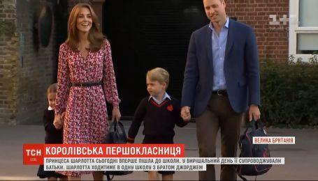 Принцессу Шарлотту отдали в школу, где учится старший брат Джордж