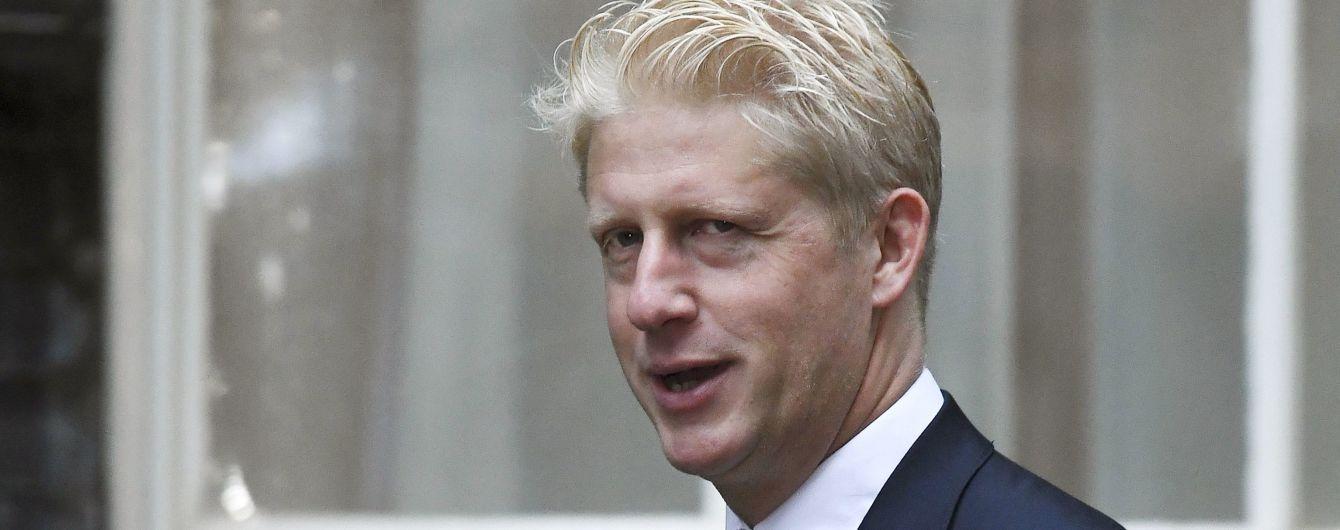 Младший брат Бориса Джонсона ушел из правительства и парламента из-за разных взглядов на Brexit