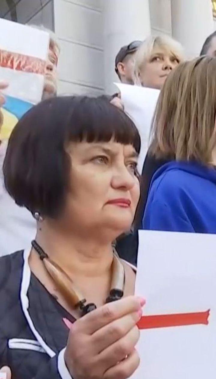 """Освобождение Цемаха - это """"красная линия"""", которую перешагнула новая украинская власть - протестующие"""