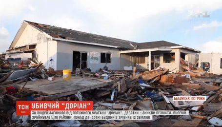 """До 30 зросла кількість жертв урагану """"Доріан"""", що вирує на Багамських островах"""