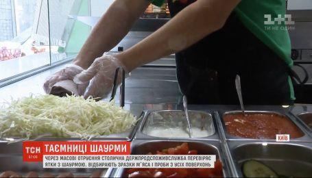 Представители Госпродпотребслужбы отбирают образцы мяса из столичных лотков с шаурмой