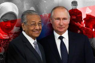 Аукцион имени MH17. Как Россия покупает Малайзию