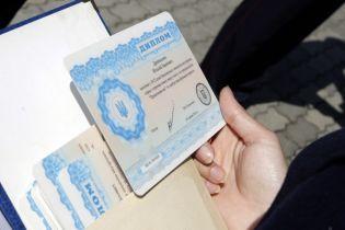 Депутата Киевсовета подозревают в подделке диплома об образовании