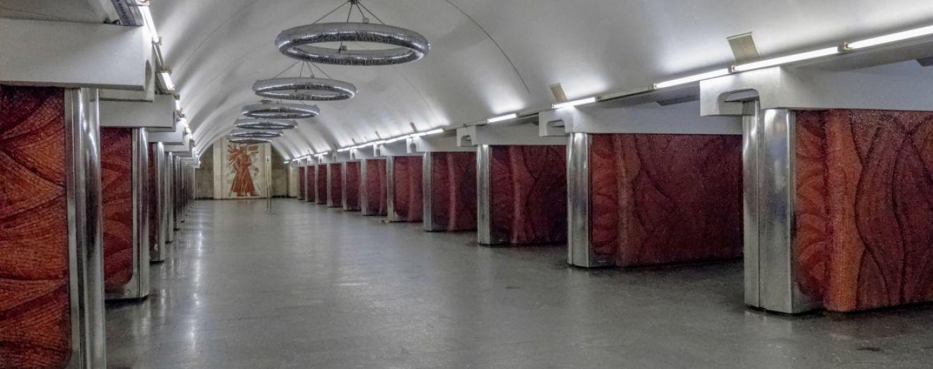 Три станции киевской подземки через фестиваль могут изменить работу