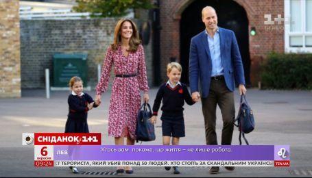Принц Гаррі та Кейт Міддлтон віддали доньку Шарлотту до школи