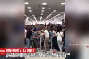 Шопинг в российском торгово-развлекательном центре закончился драками