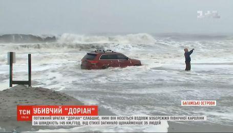 """""""Дориан"""" ослабевает: мощный ураган, пронесшийся Багамами, сбавил обороты"""